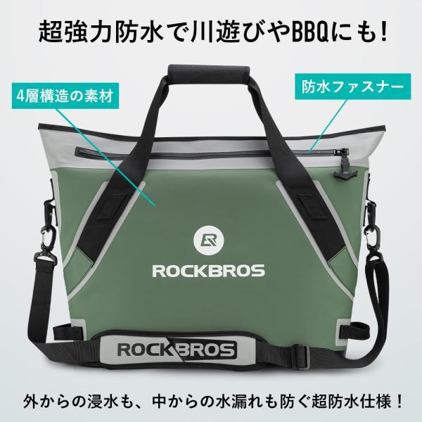 クーラーボックス 保冷バッグ ソフトクーラー トートバッグ型 超保冷 48時間保冷 4層構造 釣り BBQ キャンプ|rockbros|02