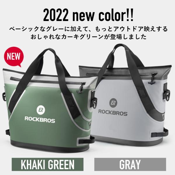 クーラーボックス 保冷バッグ ソフトクーラー トートバッグ型 超保冷 48時間保冷 4層構造 釣り BBQ キャンプ|rockbros|03