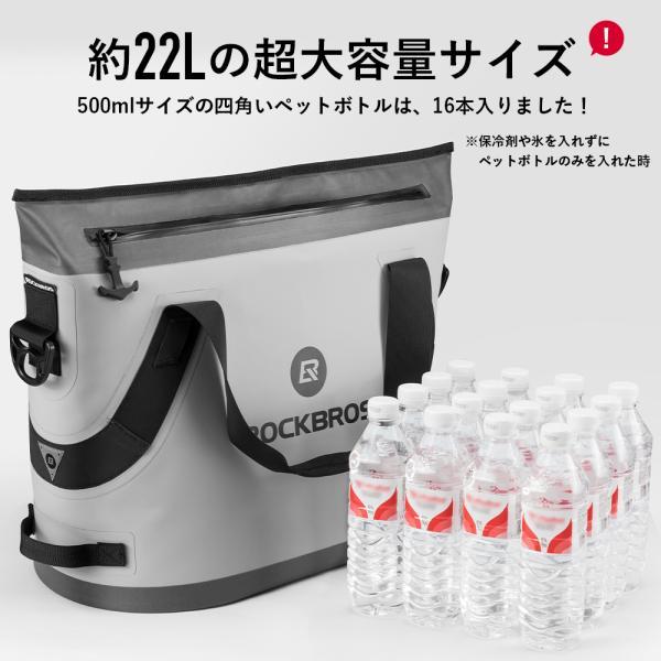 クーラーボックス 保冷バッグ ソフトクーラー トートバッグ型 超保冷 48時間保冷 4層構造 釣り BBQ キャンプ|rockbros|07
