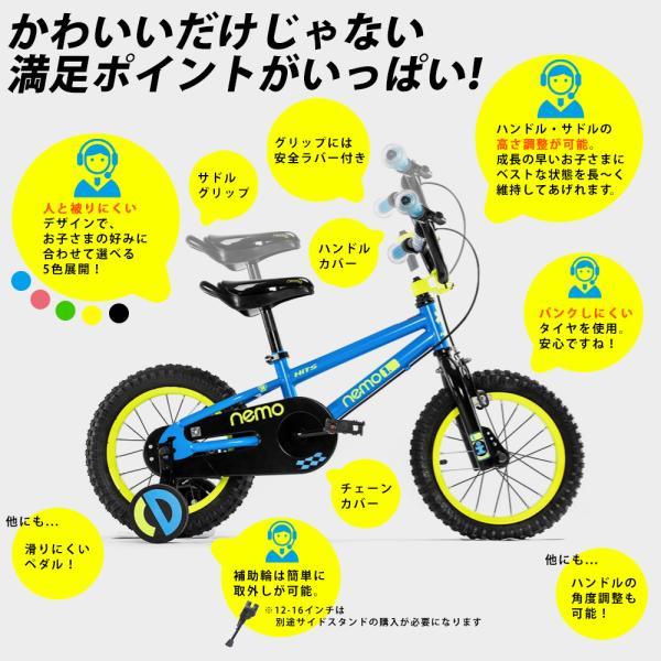 自転車 子供用 16インチ 補助輪付き クリスマス 誕生日 プレゼント 4歳 5歳 6歳 7歳 8歳 9歳 rockbros 02