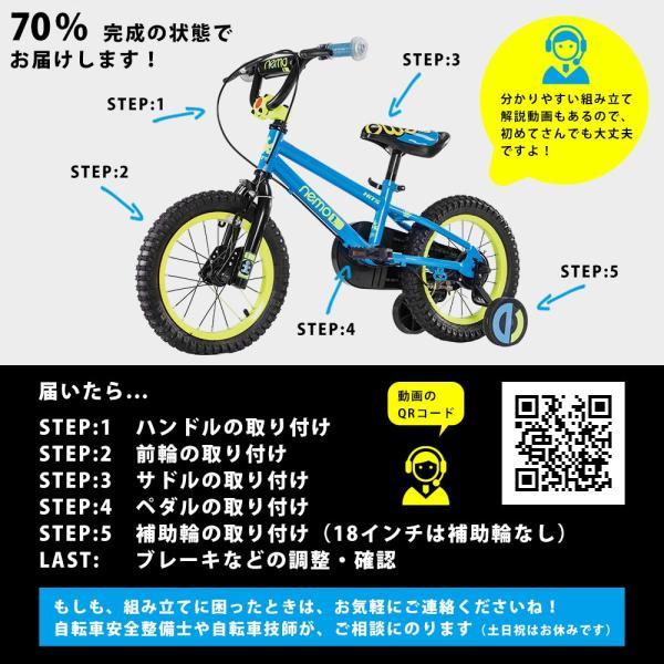 自転車 子供用 16インチ 補助輪付き クリスマス 誕生日 プレゼント 4歳 5歳 6歳 7歳 8歳 9歳 rockbros 17