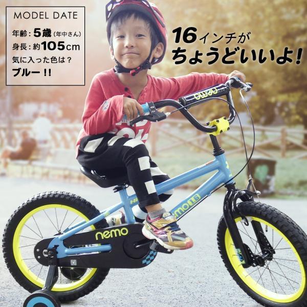 自転車 子供用 16インチ 補助輪付き クリスマス 誕生日 プレゼント 4歳 5歳 6歳 7歳 8歳 9歳 rockbros 18