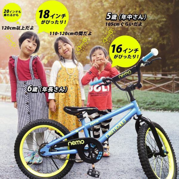 自転車 子供用 16インチ 補助輪付き クリスマス 誕生日 プレゼント 4歳 5歳 6歳 7歳 8歳 9歳 rockbros 19