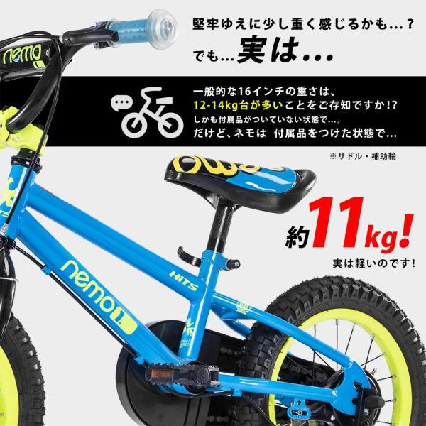 自転車 子供用 16インチ 補助輪付き クリスマス 誕生日 プレゼント 4歳 5歳 6歳 7歳 8歳 9歳 rockbros 03