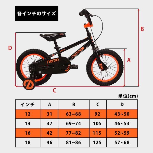 自転車 子供用 16インチ 補助輪付き クリスマス 誕生日 プレゼント 4歳 5歳 6歳 7歳 8歳 9歳 rockbros 06