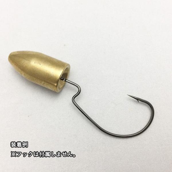 /メール便可/ 徳用 大容量パック ロックリンク ブラスシンカー3/4oz(約21.0g) 7個入|rockfish-link|05