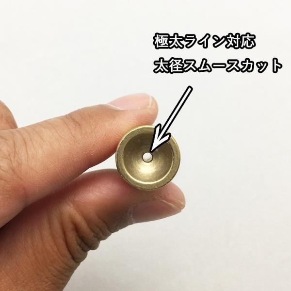 /メール便可/ 徳用 大容量パック ロックリンク ブラスシンカー1oz(約28.0g) 7個入|rockfish-link|03