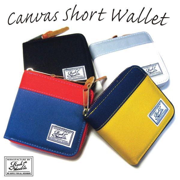 newest e3842 f2fd2 [ ROCKWOOD ] ロックウッド キャンバスショートウォレット 財布 シンプル 長財布 :CAVW-SHORT