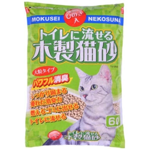 常陸化工 トイレに流せる木製猫砂6L×6入【送料無料】