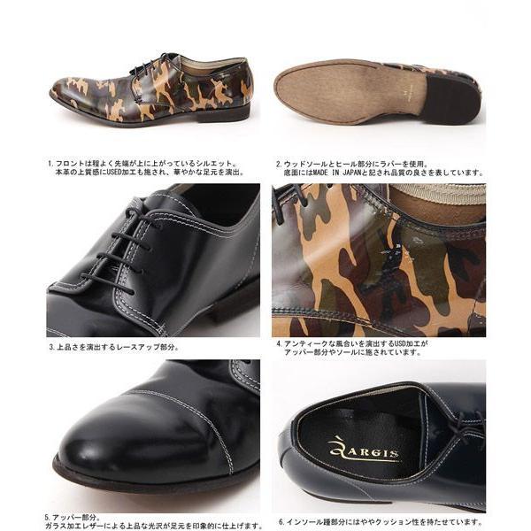 短靴 メンズ レザーシューズ ブーツ レースアップ 迷彩 カモフラ エナメル 国産 本革|rockymonroe|03