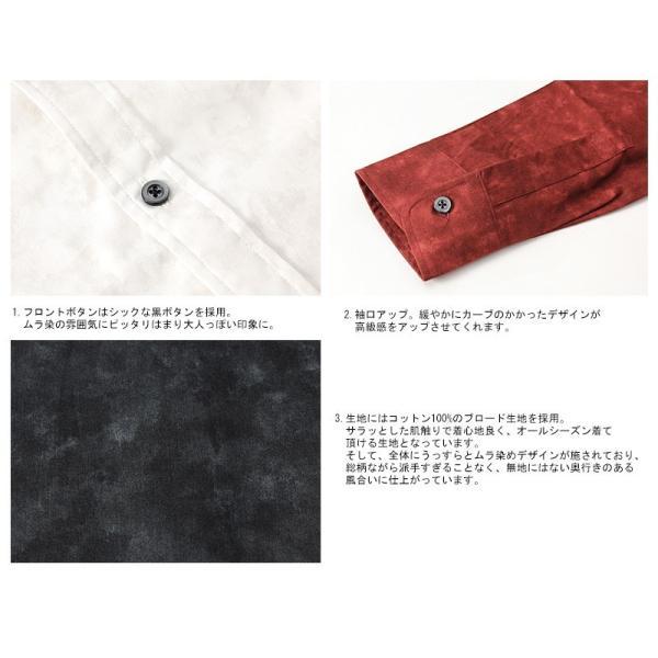商品画像3