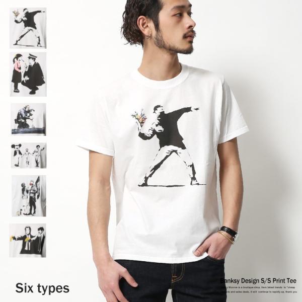 バンクシー banksy プリントTシャツ メンズ 半袖 グラフィック ロゴ キャラクター|rockymonroe