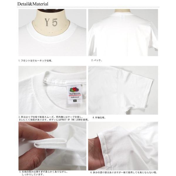 バンクシー banksy プリントTシャツ メンズ 半袖 グラフィック ロゴ キャラクター|rockymonroe|03