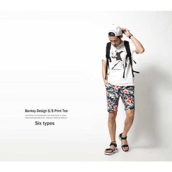 バンクシー banksy プリントTシャツ メンズ 半袖 グラフィック ロゴ キャラクター|rockymonroe|05