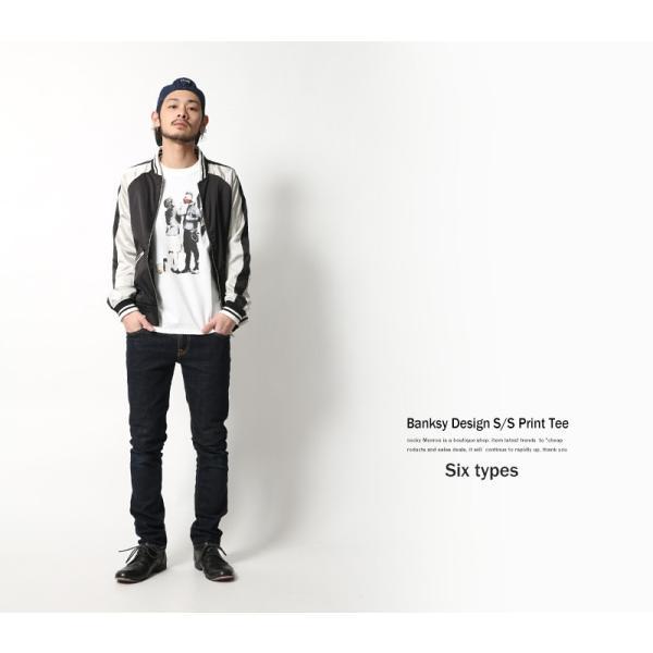 バンクシー banksy プリントTシャツ メンズ 半袖 グラフィック ロゴ キャラクター|rockymonroe|06