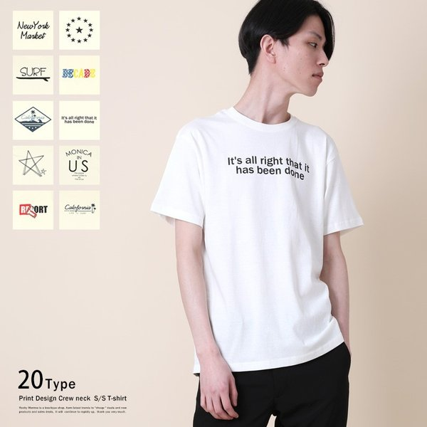 Tシャツ メンズ 半袖 プリント クルーネック ロゴ 英字 コットン 綿 ゆうパケット送料無料|rockymonroe