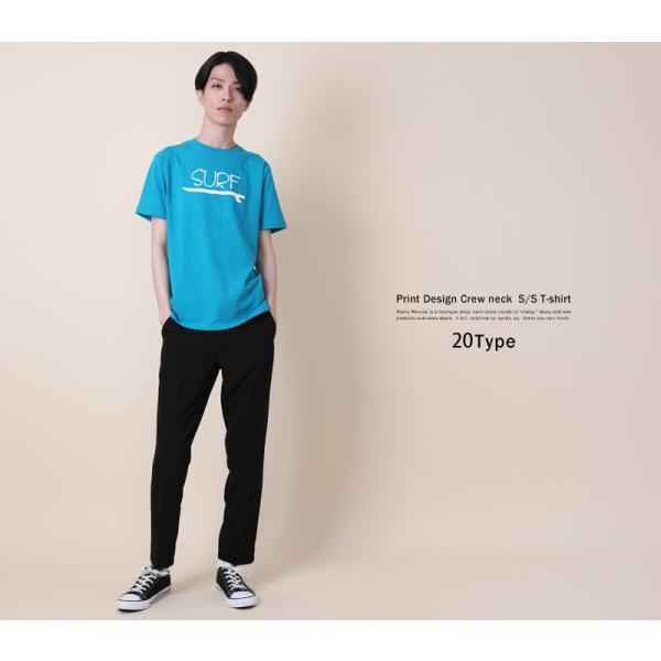 Tシャツ メンズ 半袖 プリント クルーネック ロゴ 英字 コットン 綿 ゆうパケット送料無料|rockymonroe|12