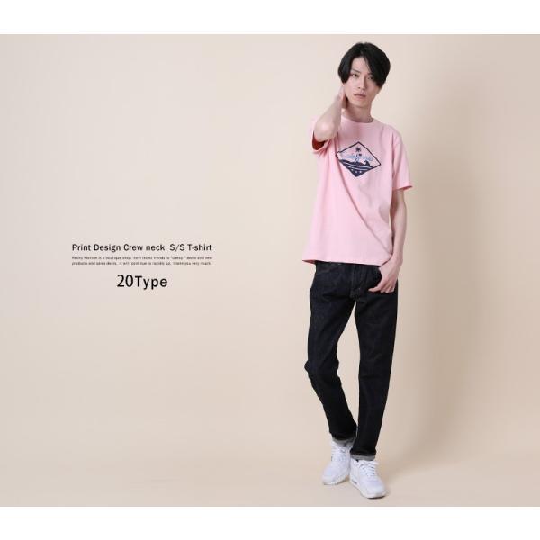Tシャツ メンズ 半袖 プリント クルーネック ロゴ 英字 コットン 綿 ゆうパケット送料無料|rockymonroe|15