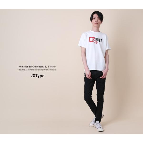 Tシャツ メンズ 半袖 プリント クルーネック ロゴ 英字 コットン 綿 ゆうパケット送料無料|rockymonroe|17