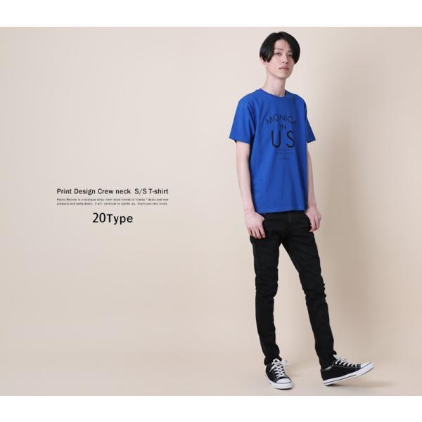 Tシャツ メンズ 半袖 プリント クルーネック ロゴ 英字 コットン 綿 ゆうパケット送料無料|rockymonroe|07
