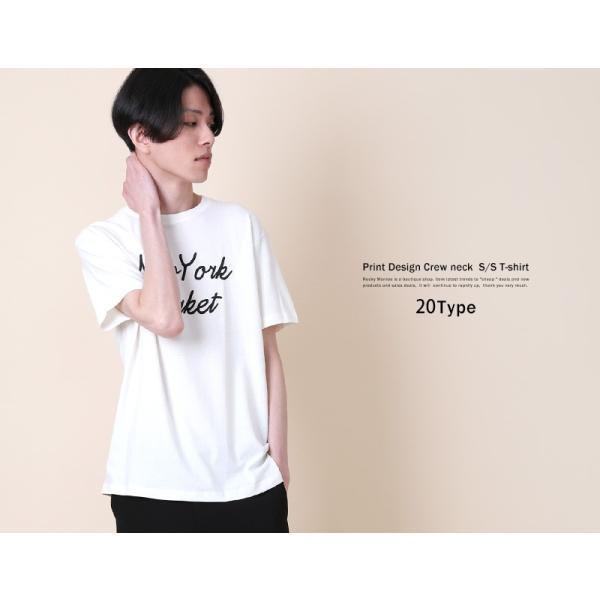 Tシャツ メンズ 半袖 プリント クルーネック ロゴ 英字 コットン 綿 ゆうパケット送料無料|rockymonroe|08