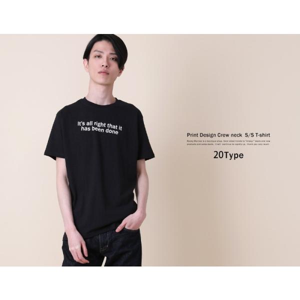 Tシャツ メンズ 半袖 プリント クルーネック ロゴ 英字 コットン 綿 ゆうパケット送料無料|rockymonroe|10