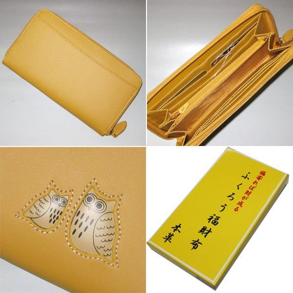 low priced f093d bf7b5 ふくろう福財布本革長財布イエロー#2W21-YELLOW /【Buyee ...