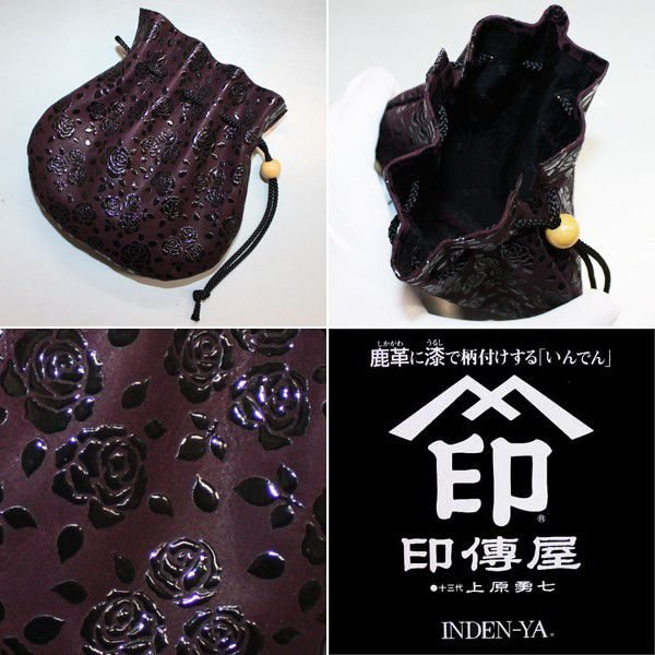 印伝巾着袋 印傳屋上原勇七 INDEN-YA No.3008巾着小物入れ 163ローズ 紫地黒漆|roco|02