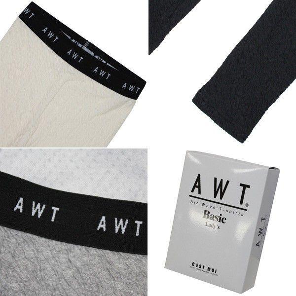 AWT(AirWaveT-shirt)/エアーウェーブTシャツ Lady's Spats(レディース スパッツ)|roco|02
