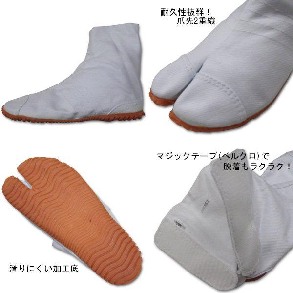 お祭用品/地下足袋 こども祭足袋ジョグ 白 13.0cm〜18.0cm|roco|02
