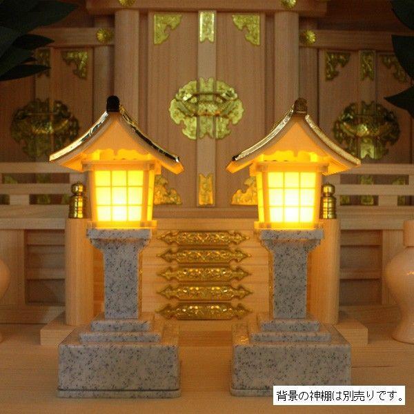 LED春日灯篭 電池式 1対 神棚/神具に|roco