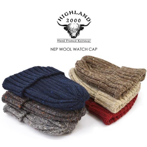 【期間限定10%OFF】HIGHLAND 2000(ハイランド2000) ネップウールワッチキャップ ニットキャップ / ニット帽 / ブリティッシュウール|rococo|03