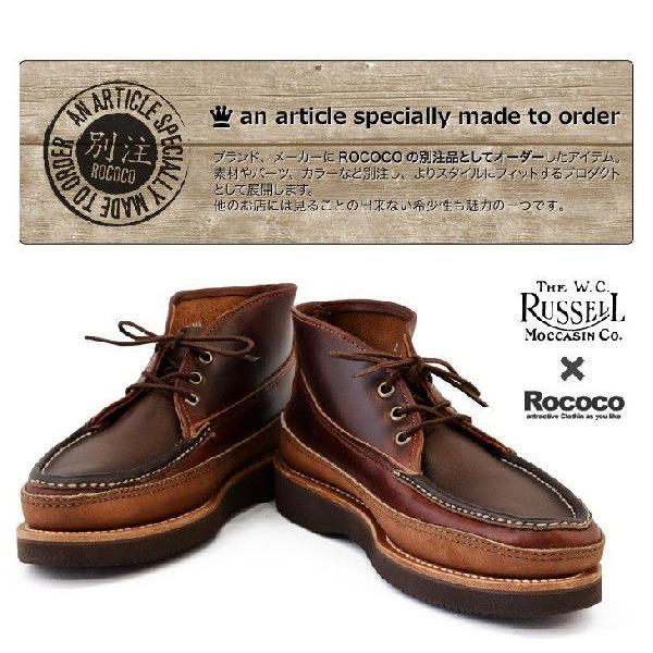RUSSELL MOCCASIN (ラッセルモカシン) スポーティング クレー チャッカブーツ / レザーブーツ / 別注 / メンズ / アメリカ製