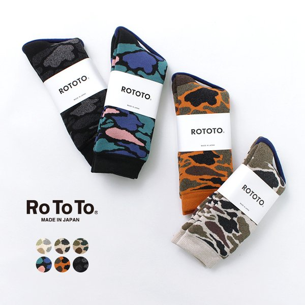 【期間限定10%OFF】ROTOTO(ロトト) R1032 カモパターンソックス / 迷彩 / 靴下 / メンズ / レディース / 日本製|rococo