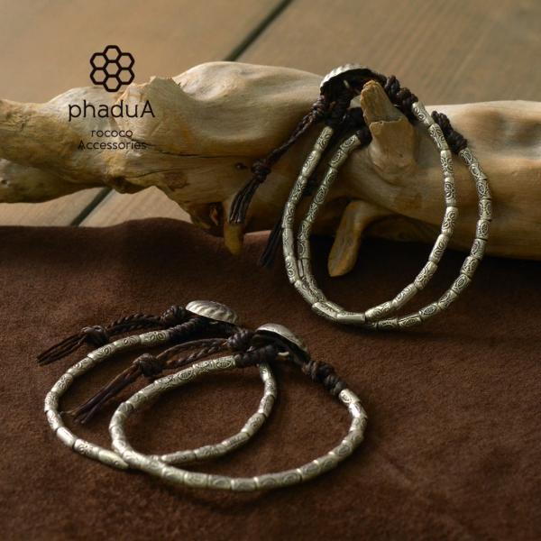 phaduA (パ・ドゥア) カレンシルバービーズ / ブレスレット / コンチョブレスレット / レディース メンズ