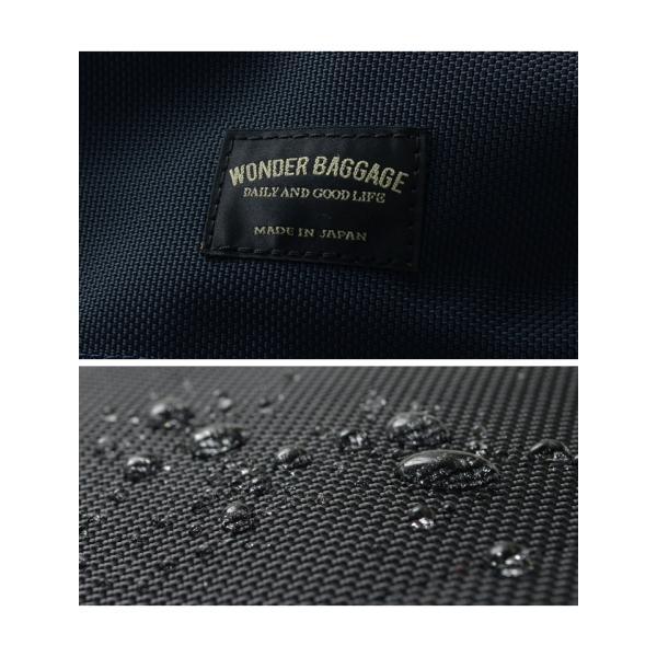 WONDER BAGGAGE(ワンダーバゲージ) グッドマンズ デイパック / バックパック / リュック / 日本製