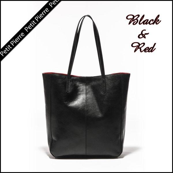 【Petit Pierre(プティットピエール)牛革トートバッグ】ブラック×レッド・本革・A4・レディース・ショルダーバッグ|rocoslife