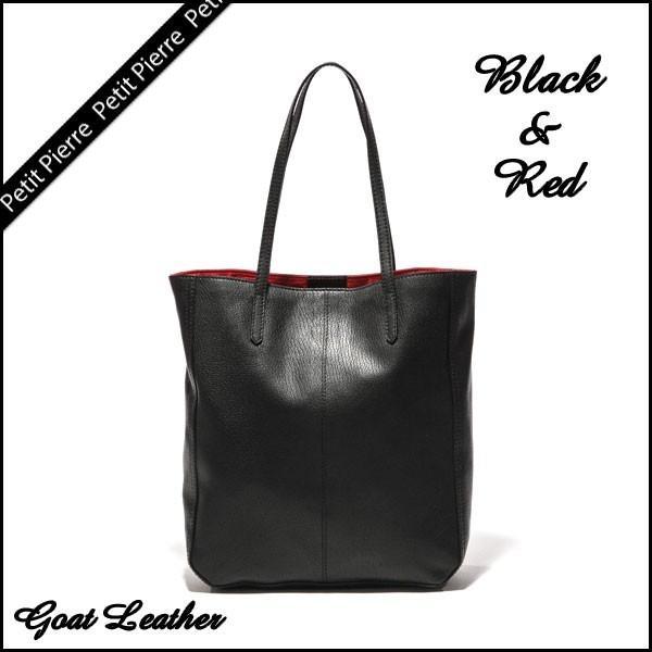 【Petit Pierre(プティットピエール)山羊革トートバッグ】ブラック・本革・A4・レディース・ショルダーバッグ|rocoslife