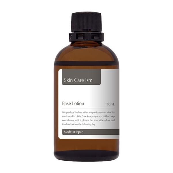 【送料無料】化粧水・角質ケア・保湿[Skin Care Ism ベースローション]スキンケアイズム・ヒアルロン酸|rocoslife|02