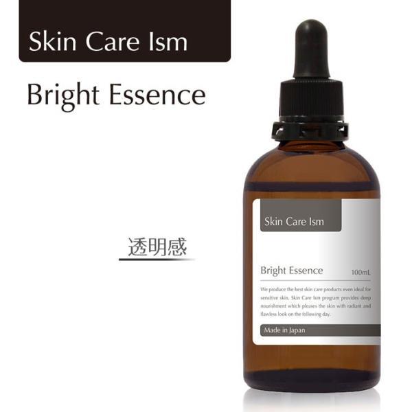 【送料無料】美容液・保湿[Skin Care Ism ブライトエッセンス]スキンケアイズム・透明感・プラセンタ・EGF rocoslife