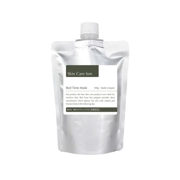 【送料無料】美白・毛穴対策・フェイスマスク・パック[Skin Care Ism / Bed Time Mask]スキンケアイズム・ベッドタイムマスク rocoslife 02