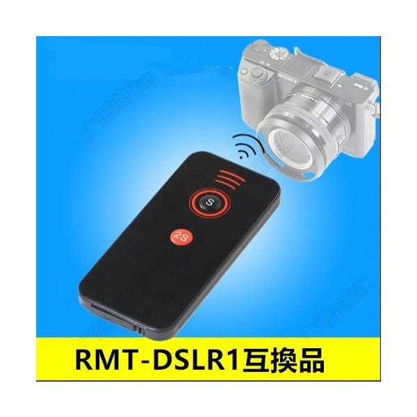 電池なし 互換品 SONY α用 リモコン NEX-5N NEX-5 NEX-5R NEX-6 NEX-7 RMT-DSLR1 代引不可