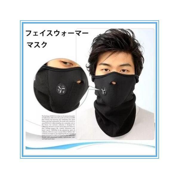 防寒保温 通気口完備 ニュースタイル。通気口完備防寒フェイスマスク三色選択可 代引き不可 防寒 マスク |rodend|02