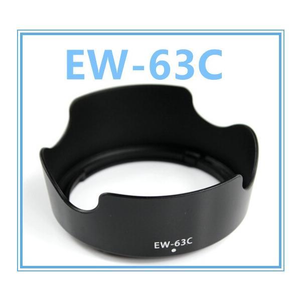 キャノン  EW-63C 互換レンズフード EF-S18-55mm F3.5-5.6 IS STM レンズフード 【代引不可】