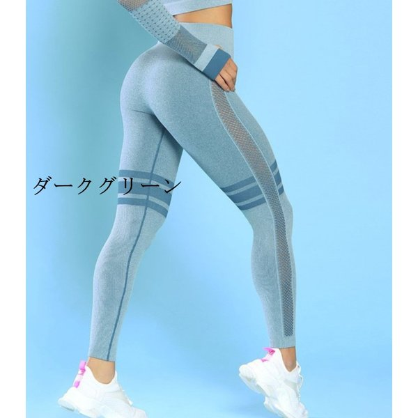 ヨガ フィットネスパンツ ランニングパンツ 動きやすい ダンス   ヨガウェア  ヒップレギンス ロングパンツ yg553 rodend 16