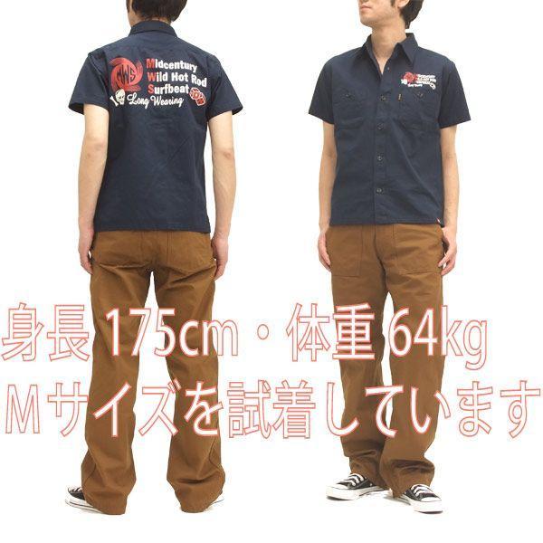 MWS アメカジシャツ ヘリンボーン MWS定番柄 1513005 ダークネイビー 新品|rodeomatubara|02