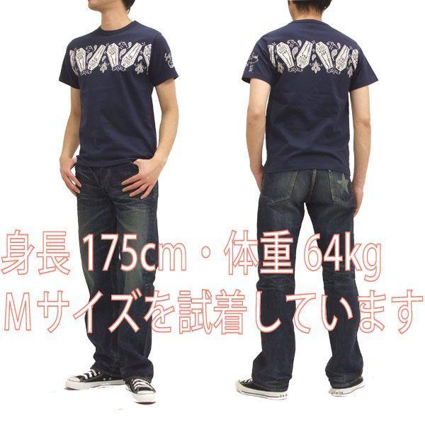MWS 半袖Tシャツ スカル バンダナパネル 1513702 紺 新品 rodeomatubara 02
