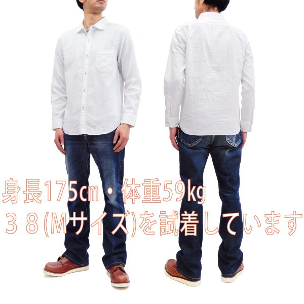 フェローズ クラシック ワークシャツ Pherrows フロンティアシリーズ 無地 長袖シャツ 20S-100W 白 新品 rodeomatubara 02