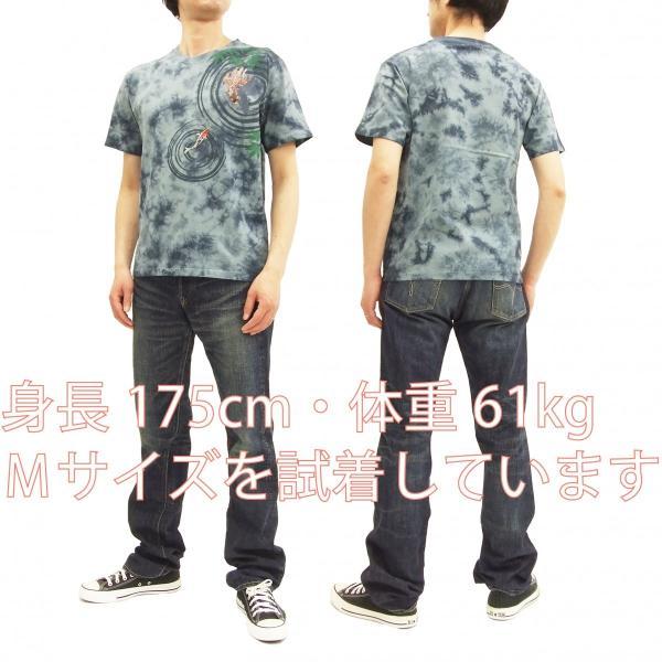 華鳥風月 和柄 半袖Tシャツ タイダイ染め 金魚と波紋 刺繍Tシャツ 382218 サックスグレー 新品|rodeomatubara|02