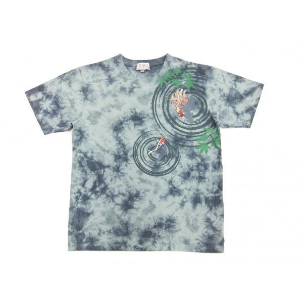 華鳥風月 和柄 半袖Tシャツ タイダイ染め 金魚と波紋 刺繍Tシャツ 382218 サックスグレー 新品|rodeomatubara|03